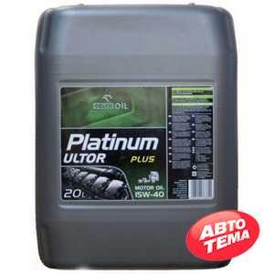 Купить Моторное масло ORLEN Platinum Ultor Plus CI-4 15W-40 (20л)