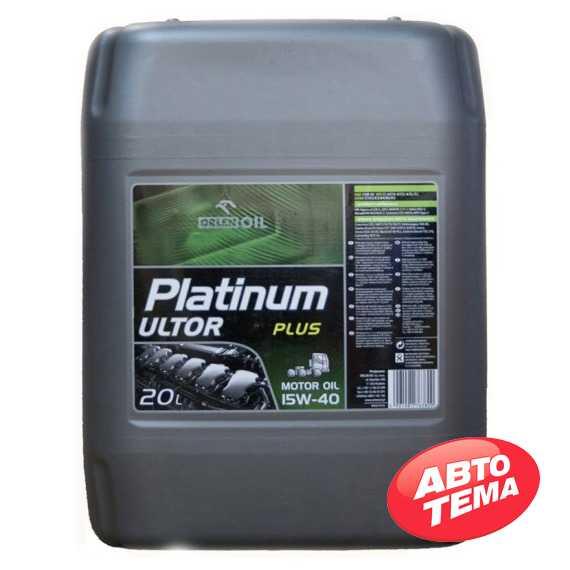 Моторное масло ORLEN Platinum Ultor Plus CI-4 - Интернет магазин резины и автотоваров Autotema.ua