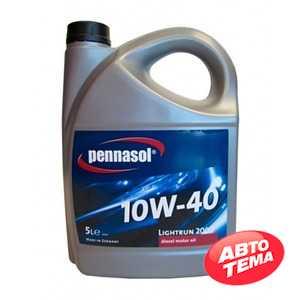 Купить Моторное масло PENNASOL Lightrun 2000 10W-40 (5л)