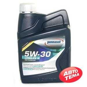 Купить Моторное масло PENNASOL LongLife III 5W-30 (5л)