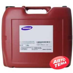 Купить Трансмиссионное масло PENNASOL Multigrade Hypoid Gear Oil GL-5 85W-140 (20л)