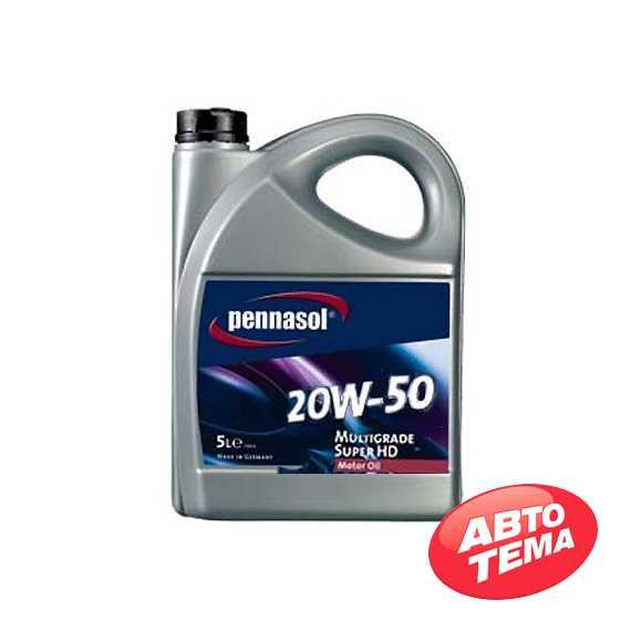 Моторное масло PENNASOL Multigrade Super HD - Интернет магазин резины и автотоваров Autotema.ua