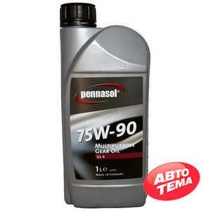Купить Трансмиссионное масло PENNASOL Multipurpose Gear Oil 75W-90 (1л)