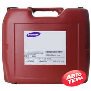 Купить Моторное масло PENNASOL Super Dynamic 15W-40 (20л)