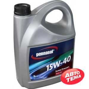 Купить Моторное масло PENNASOL Super Dynamic 15W-40 (5л)