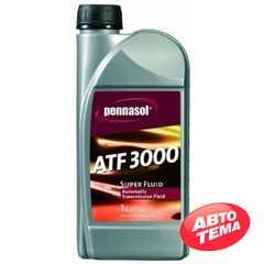 Трансмиссионное масло PENNASOL Super Fluid ATF 3000 - Интернет магазин резины и автотоваров Autotema.ua