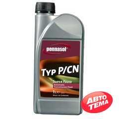 Трансмиссионное масло PENNASOL Super Fluid Typ P/CN - Интернет магазин резины и автотоваров Autotema.ua