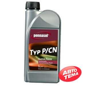 Купить Трансмиссионное масло PENNASOL Super Fluid Typ P/CN (1л)