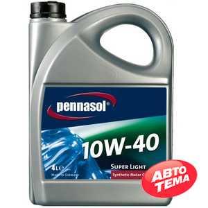 Купить Моторное масло PENNASOL Super Light 10W-40 (4л)