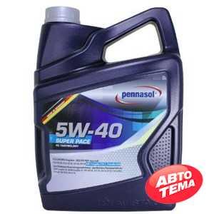 Купить Моторное масло PENNASOL Super Pace 5W-40 (4л)