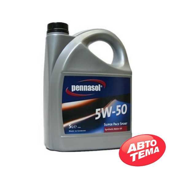 Моторное масло PENNASOL Super Pace Sport - Интернет магазин резины и автотоваров Autotema.ua