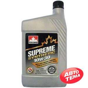 Купить Моторное масло PETRO-CANADA Supreme 10W-30 (1л)