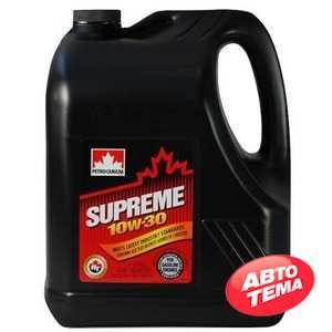 Купить Моторное масло PETRO-CANADA Supreme 10W-30 (4л)