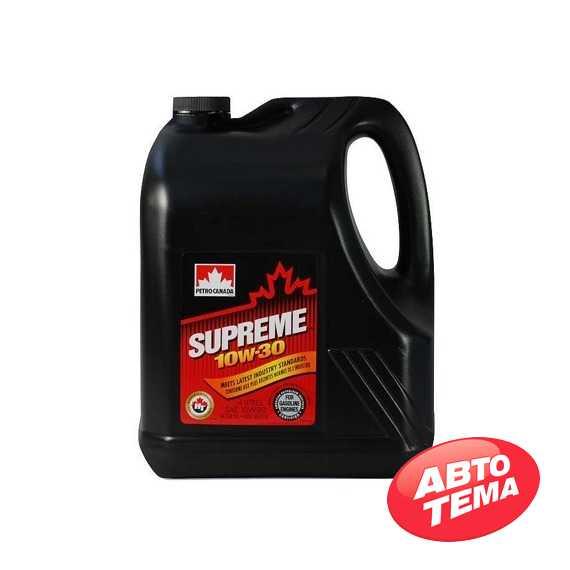 Моторное масло PETRO-CANADA Supreme - Интернет магазин резины и автотоваров Autotema.ua