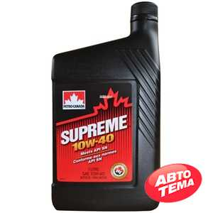 Купить Моторное масло PETRO-CANADA Supreme 10W-40 (1л)