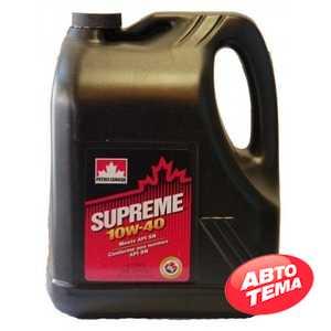 Купить Моторное масло PETRO-CANADA Supreme 10W-40 (4л)