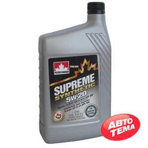 Купить Моторное масло PETRO-CANADA Supreme 5W-20 (1л)