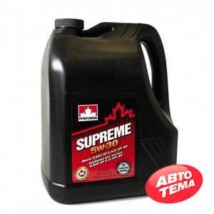 Купить Моторное масло PETRO-CANADA Supreme 5W-30 (4л)