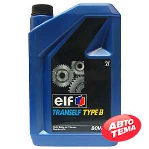 Купить Трансмиссионное масло ELF Tranself Type B 80W-90 (2л)