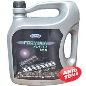 Купить Моторное масло FORD Formula S/SD 5W-40 (5л)