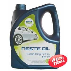 Купить Моторное масло NESTE City Pro LL 5W-30 API SL SJ/CF (4л)