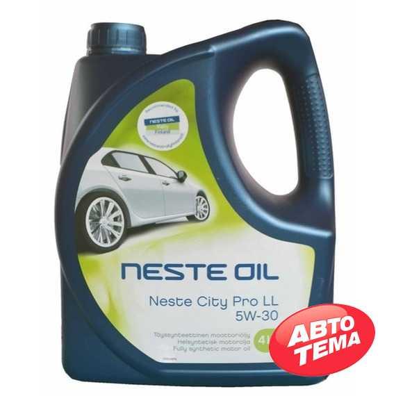 Моторное масло NESTE City Pro LL - Интернет магазин резины и автотоваров Autotema.ua