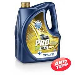 Моторное масло NESTE City Pro C2 - Интернет магазин резины и автотоваров Autotema.ua