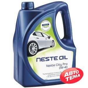Купить Моторное масло NESTE City Pro 0W-40 API SJ/CF (4л)