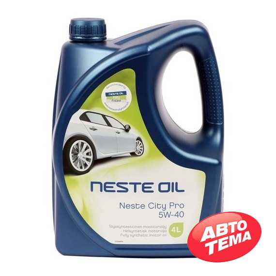 Моторное масло NESTE City Pro - Интернет магазин резины и автотоваров Autotema.ua