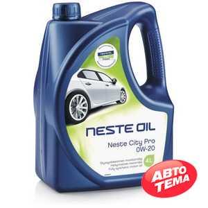 Купить Моторное масло NESTE City Pro 0W-20 API SN,SM ILSAC GF-5 (4л)