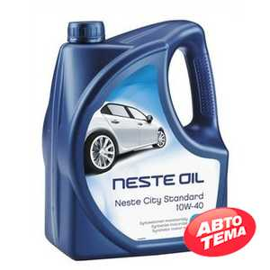 Купить Моторное масло NESTE City ST 10W-40 API SL,SJ/CF (4л)