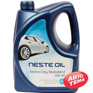 Купить Моторное масло NESTE City ST 5W-40 API SM/CF (4л)