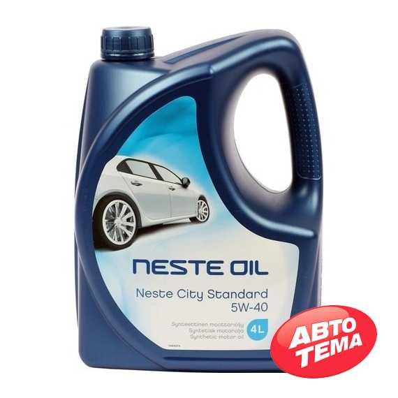 Моторное масло NESTE City ST - Интернет магазин резины и автотоваров Autotema.ua