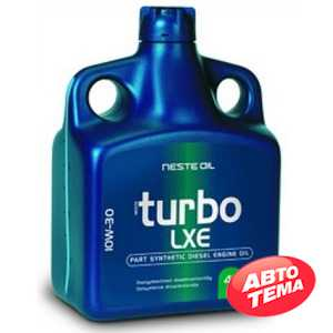 Купить Моторное масло NESTE Turbo LXE 10W-30 API CI-4,CH-4 (4л)