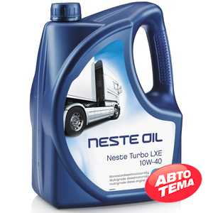 Купить Моторное масло NESTE Turbo LXE 10W-40 API CI-4,CH-4/SL (4л)