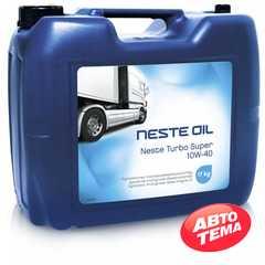 Моторное масло NESTE Turbo Super - Интернет магазин резины и автотоваров Autotema.ua