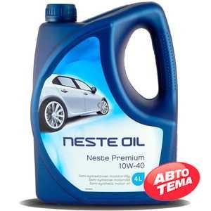 Купить Моторное масло NESTE PREMIUM 10W-40 API SJ/CF (4л)