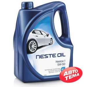 Купить Моторное масло NESTE 1 5W-50 API SJ/CF (4л)