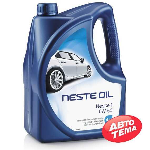 Моторное масло NESTE 1 - Интернет магазин резины и автотоваров Autotema.ua