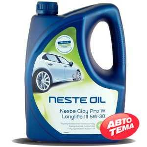 Купить Моторное масло NESTE City Pro W  LongLife 5W-30 (4л)