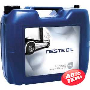 Купить Трансмиссионное масло NESTE Gear S S 75W-80 GL-4 (20л)