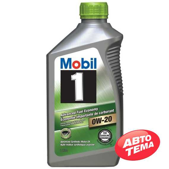 Моторное масло MOBIL 1 Advanced Fuel Economy - Интернет магазин резины и автотоваров Autotema.ua