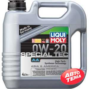 Купить Моторное масло LIQUI MOLY SPECIAL TEC AA 0W-20 (4л)