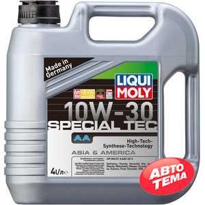 Купить Моторное масло LIQUI MOLY SPECIAL TEC AA 10W-30 (4л)