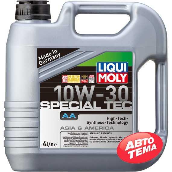 Моторное масло LIQUI MOLY SPECIAL TEC AA - Интернет магазин резины и автотоваров Autotema.ua