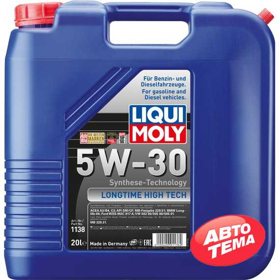 Моторное масло LIQUI MOLY Longtime High Tech - Интернет магазин резины и автотоваров Autotema.ua