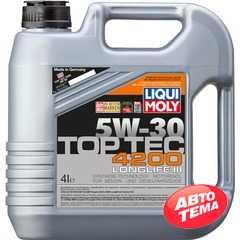 Купить Моторное масло LIQUI MOLY TOP TEC 4200 LongLife III 5W-30 (4л)
