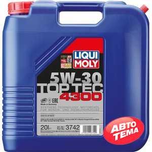 Купить Моторное масло LIQUI MOLY TOP TEC 4300 5W-30 (20л)