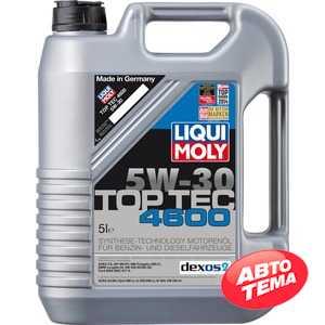 Купить Моторное масло LIQUI MOLY TOP TEC 4600 5W-30 (5л)