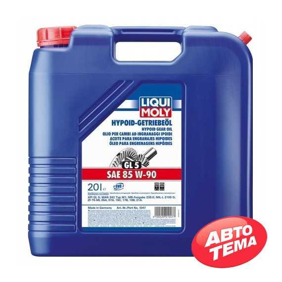 Трансмиссионное масло LIQUI MOLY Hypoid-Getriebeoil - Интернет магазин резины и автотоваров Autotema.ua